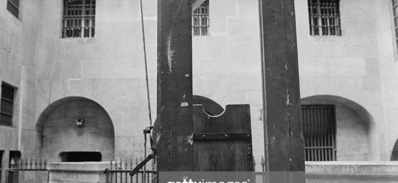 Guillotine au musée de la Conciergerie à Paris - photo Jean-Louis Atlan Gettyimages